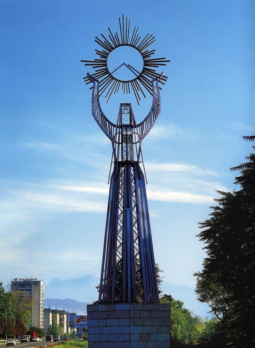 Скачать бесплатно красивый символ города Владикавказ