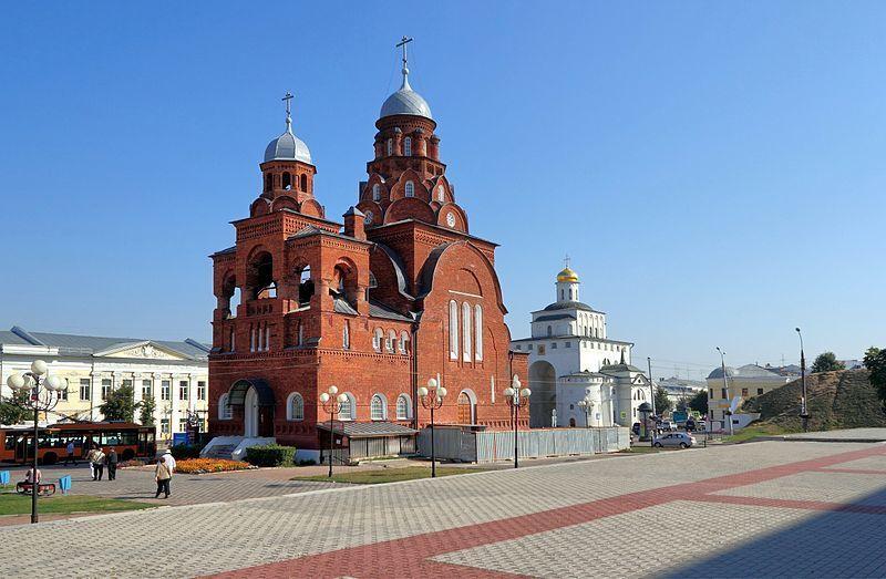 Церковь Троицы Живоначальной и Золотые ворота города Владимир