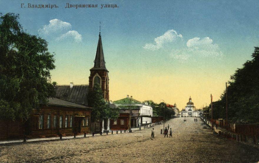 Скачать лучшее фото города Владимир бесплатно