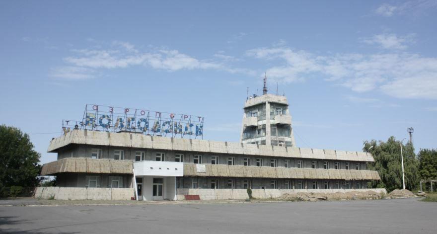 Красивый аэропорт города Волгодонск