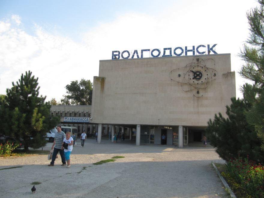 Автостанция города Волгодонск