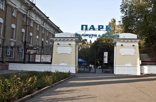 Знаменитый парк культуры и отдыха города Волжск