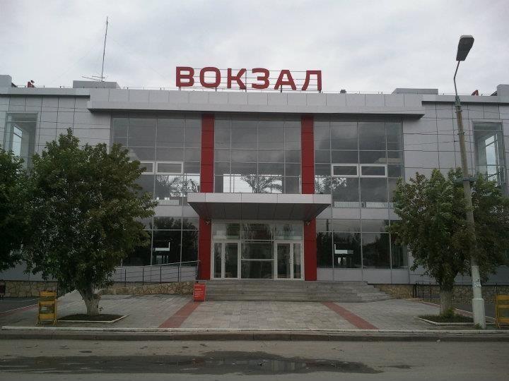 Смотреть фото вокзал города Волжск