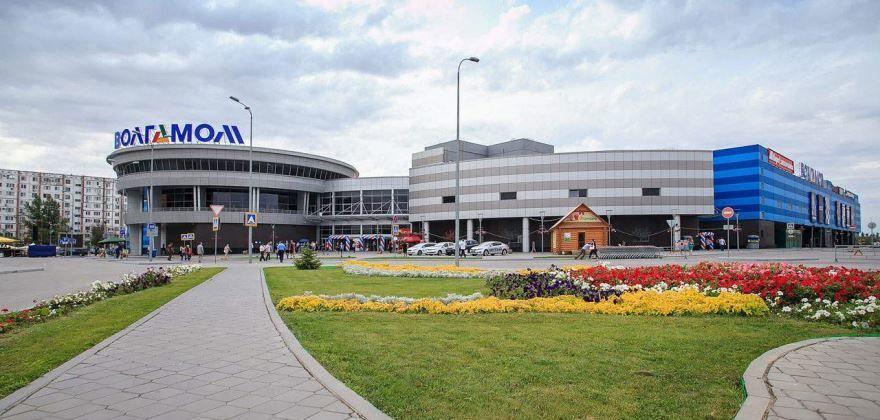 Смотреть красивое фото города Волжский онлайн бесплатно