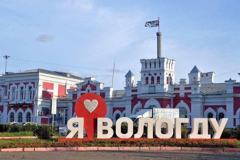 Смотреть красивую стелу города Вологда бесплатно