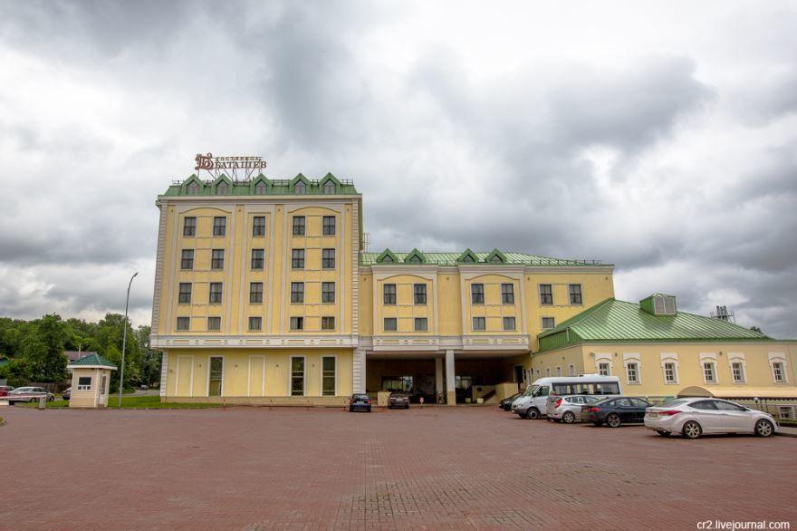 Смотреть красивое фото гостиницы города Выкса