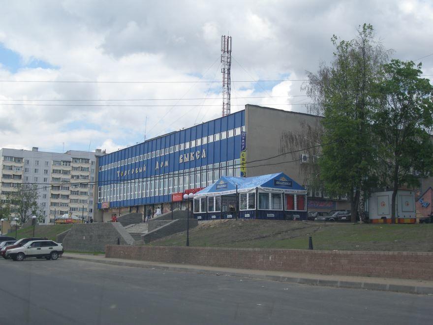 Универмаг города Выкса