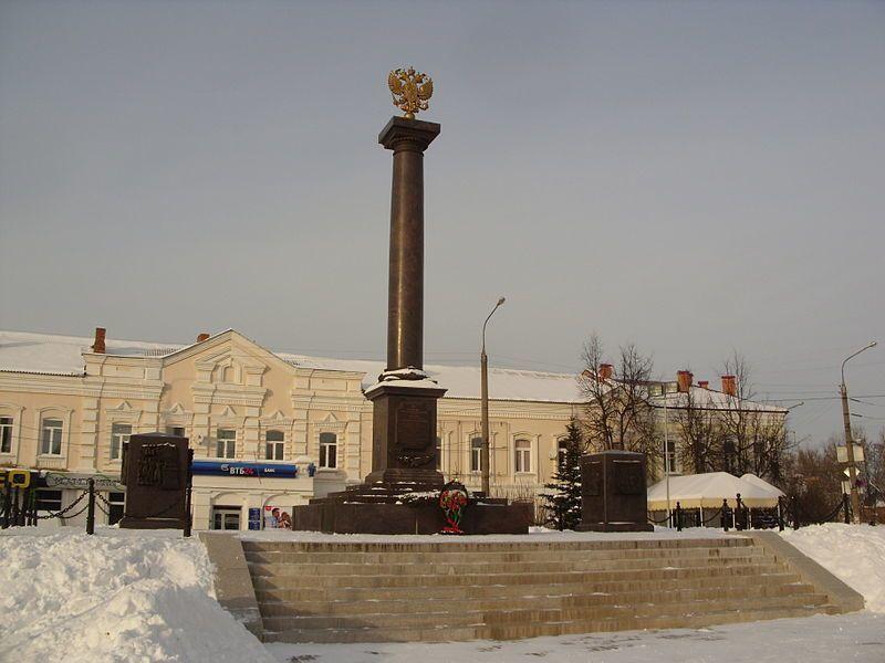 Смотреть лучшее фото стела Город воинской славы в городе Вязьма