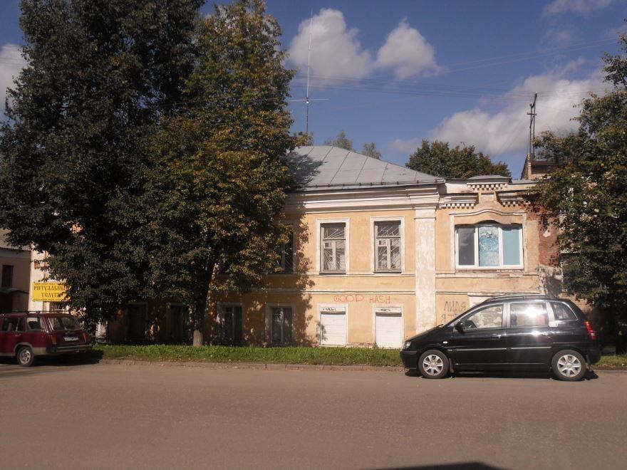 Смотреть красивую улицу Ленина в городе Вязьма