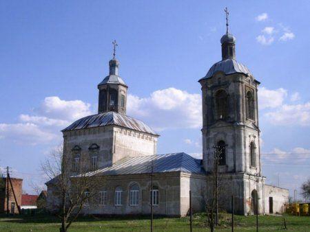 Смотреть красивое фото Ямская церковь город Вязьма