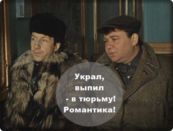Крылатые фразы русских из советских фильмов