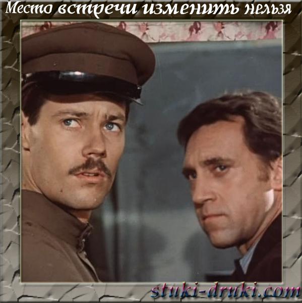 Русские крылатые фразы из советских фильмов