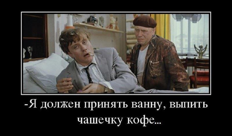Скачать бесплатно крылатые фразы из советских фильмов