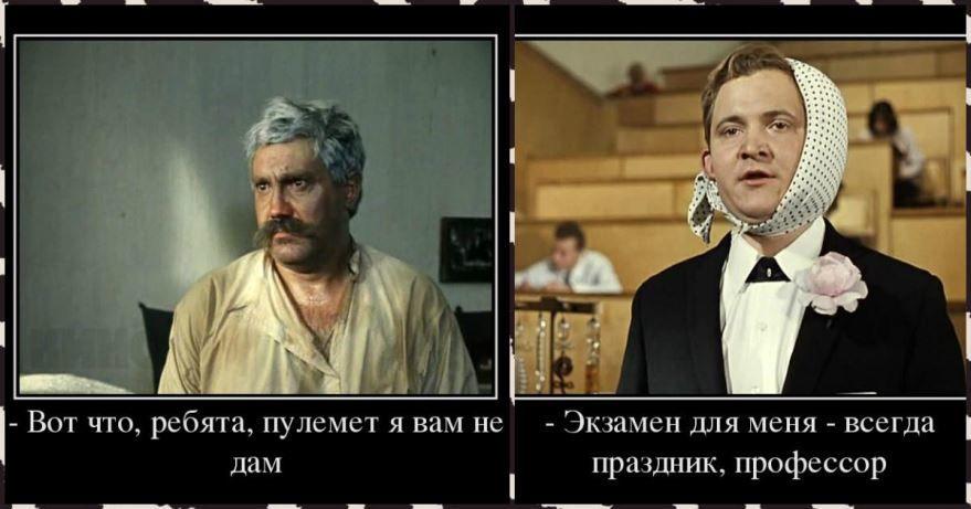 Скачать крылатые фразы из советского фильма
