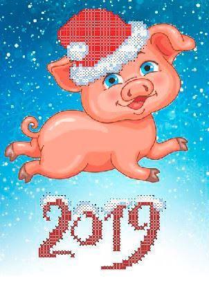 Открытки С Новым годом 2019 Свиньи бесплатно