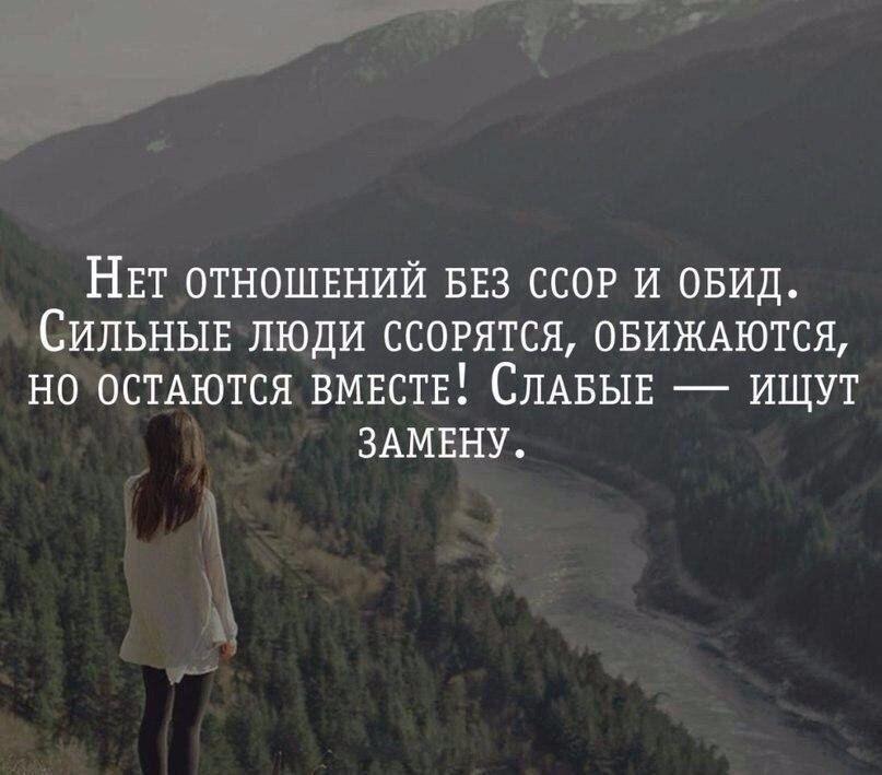 Короткая цитата великих людей про жизнь и любовь