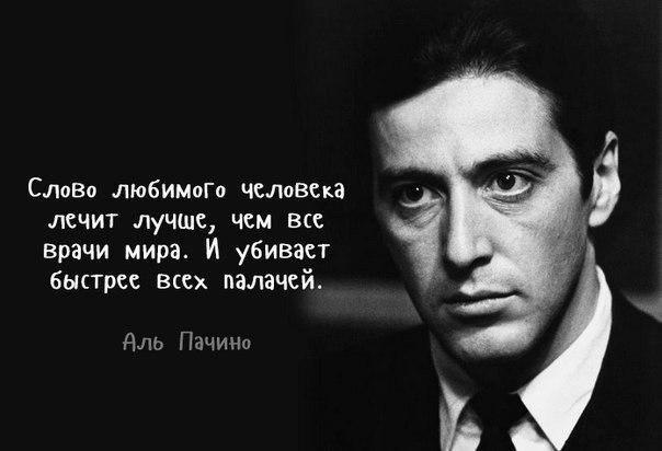 Красивые и мудрые цитаты великих людей о любви