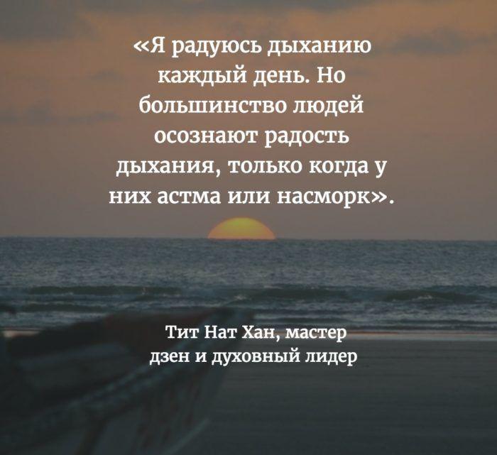 Короткая и умная цитата о смысле жизни