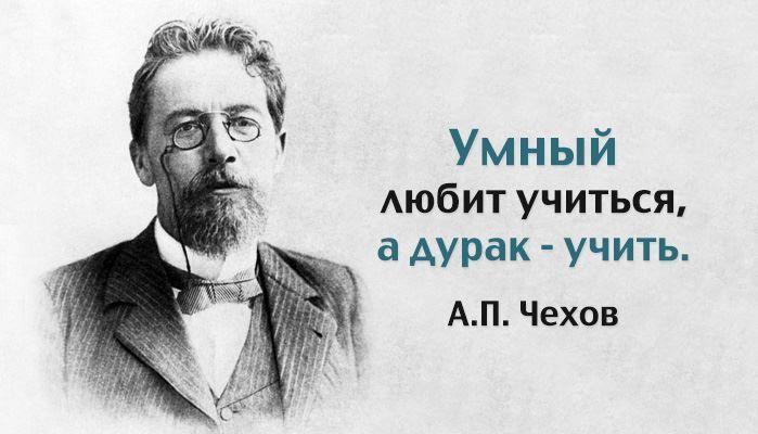 Мудрый афоризм о русских людях