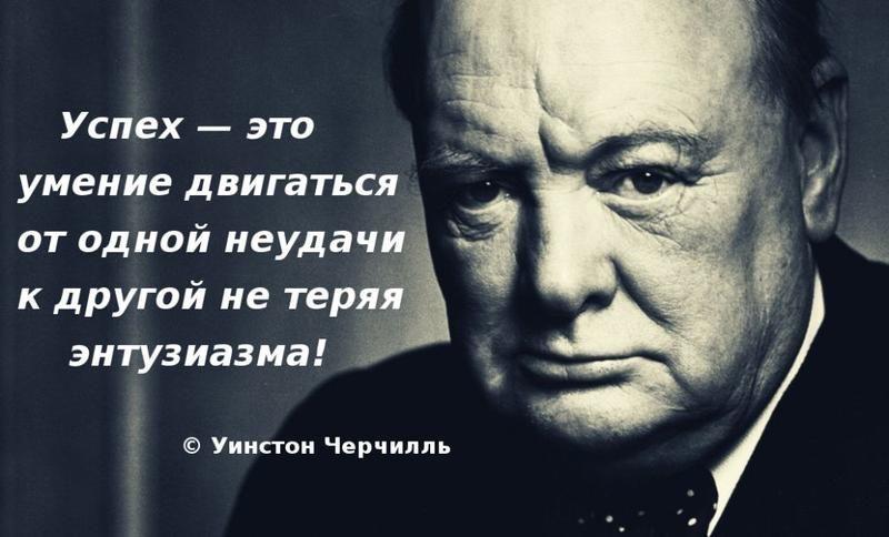 Мудрый афоризм от великих людей