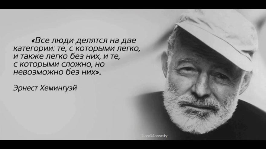 Великий и мудрый афоризм от известного человека