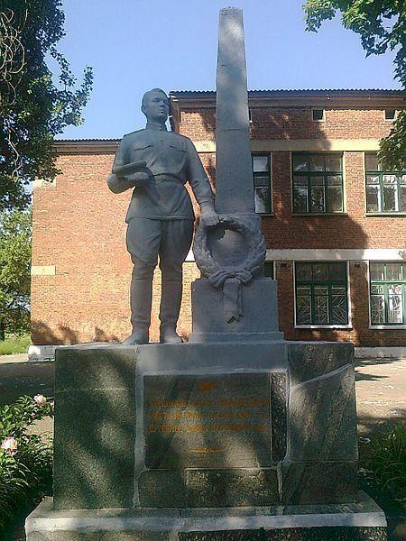 Артемово Памятник на братской могиле город Дзержинск