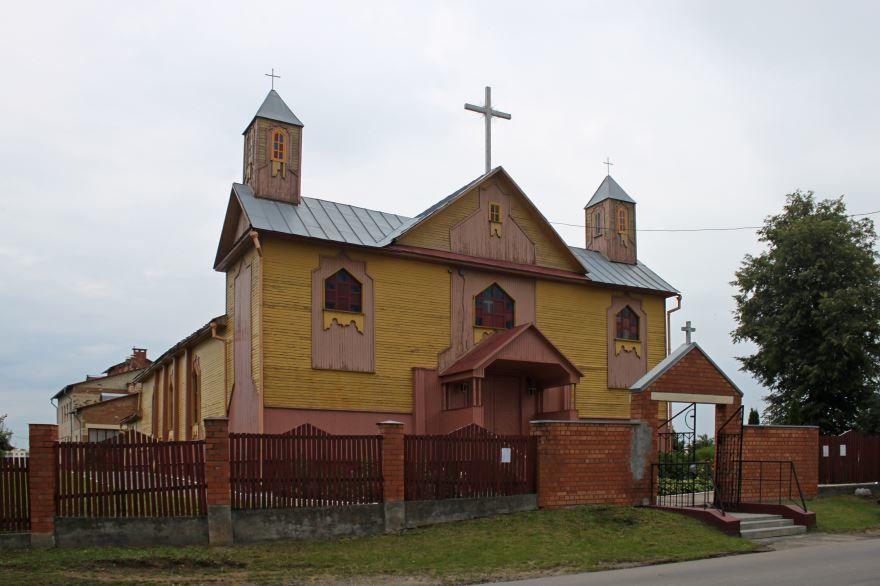 Костел Святой Анны город Дзержинск
