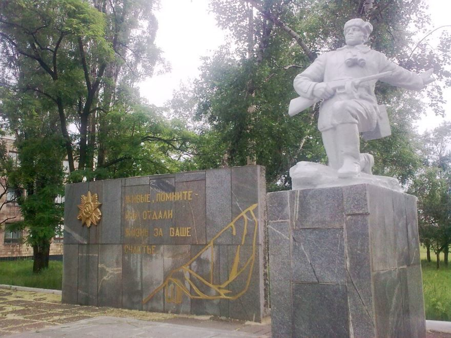 Смотреть лучшее фото Памятник на братской могиле город Дзержинск