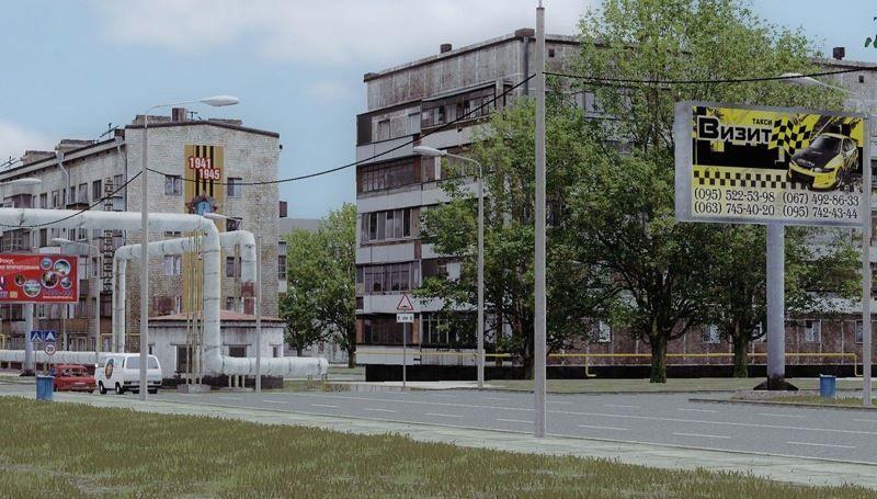 Смотреть красивое фото города Георгиевска в хорошем качестве