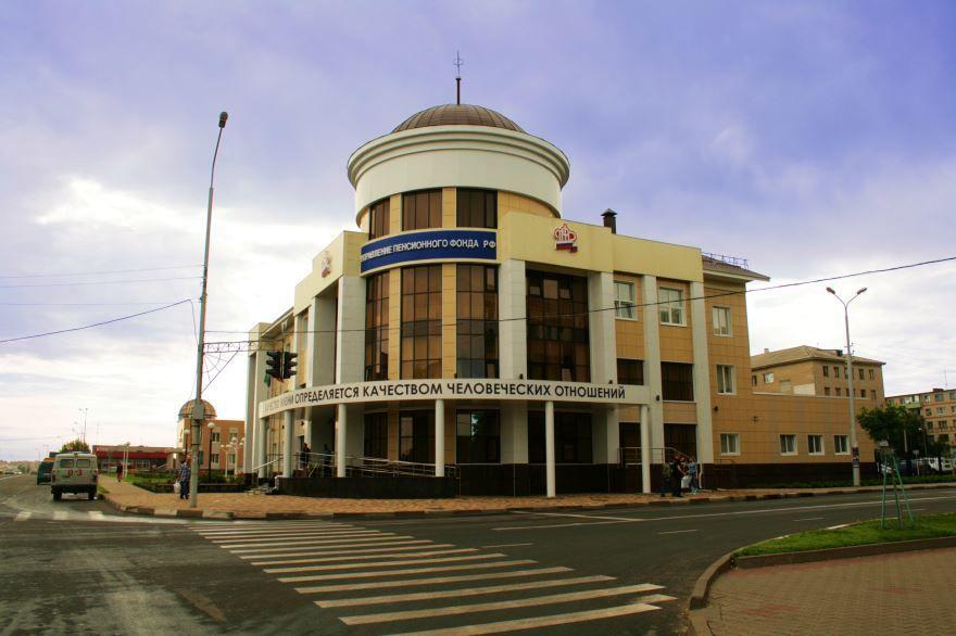 Пенсионный фонд города Губкин