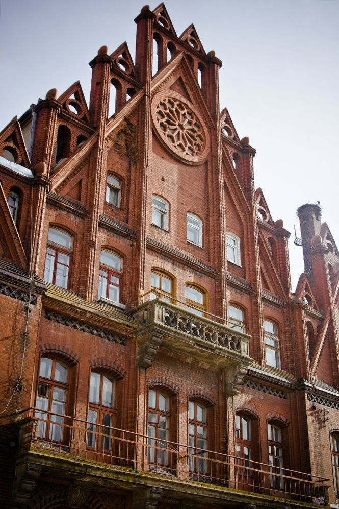 Здание народного банка в городе Гусев