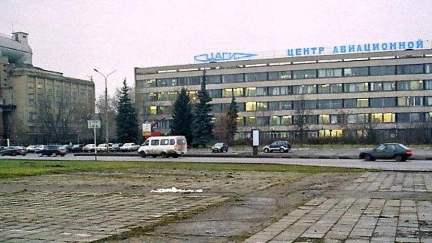 Смотреть фото красивого здания музей ЦАГИ в городе Жуковский