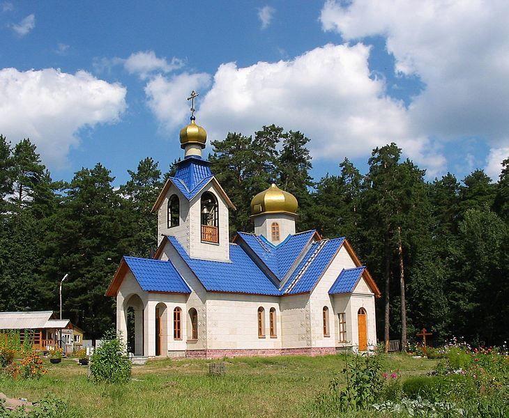 Смотреть красивую церковь Георгия Победоносца 21 век в городе Димитровград