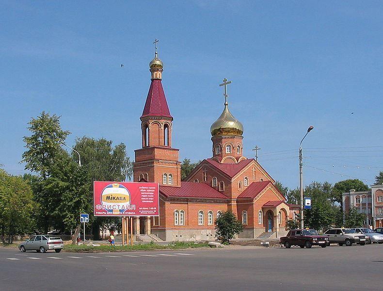 Смотреть фото новой церкви в Старом городе 21 век город Димитровград