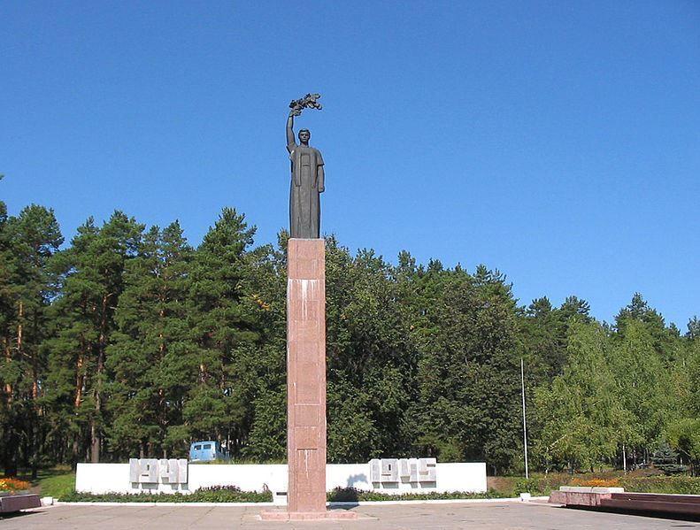 Памятник в честь 30-летия Победы в Великой Отечественной войне город Димитровград