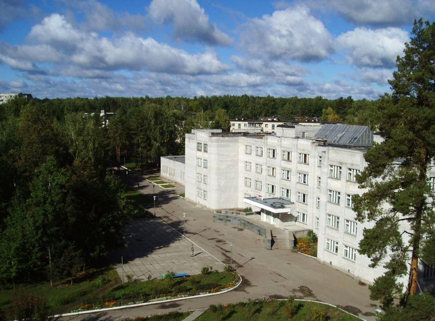Смотреть красивое фото вид сверху город Димитровград