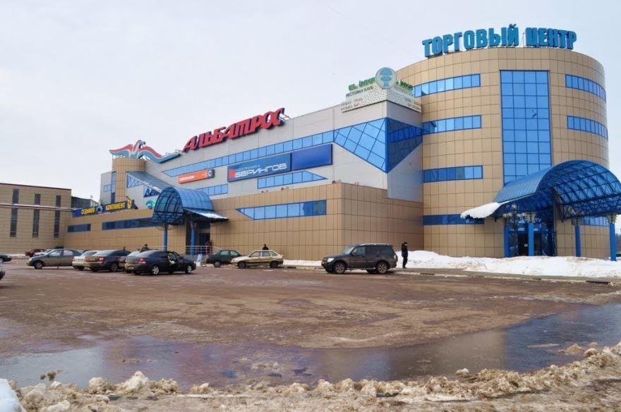 Торговый центр Альбатрос в городе Дмитров