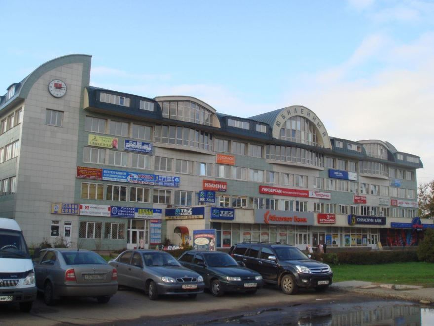Торговый центр Юбилейный в городе Дмитров