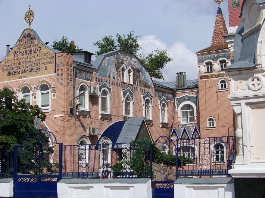 Смотреть оригинальный дом призрения в городе Елец