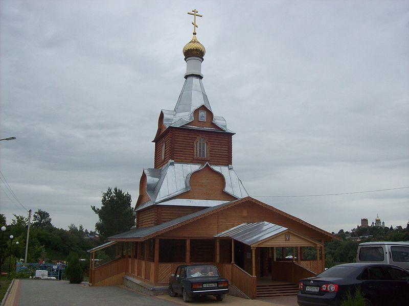 Храм в честь Святителя и Чудотворца Николая в городе Елец