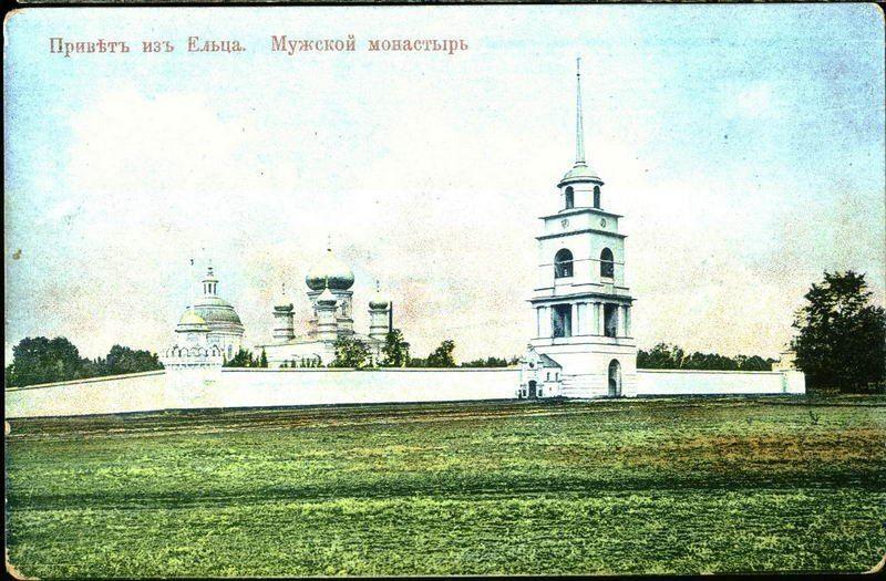 Старинное фото Мужского монастыря в городе Елец