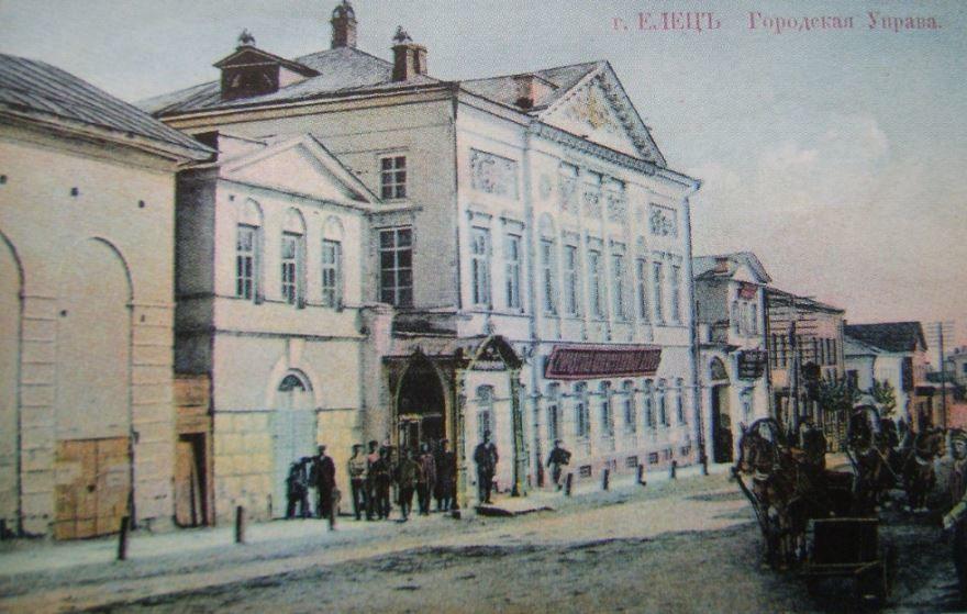 Смотреть интересное, старинное фото города Елец Городская управа