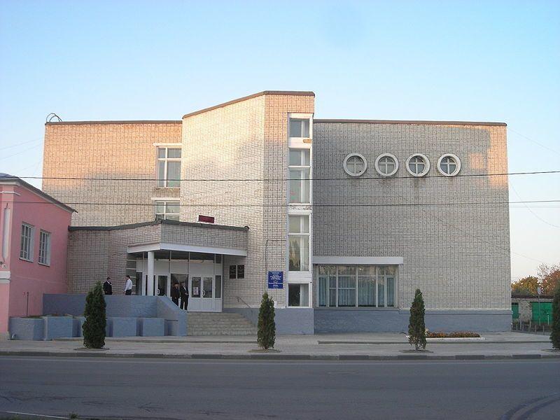 Скачать онлайн бесплатно фото училища в городе Елец в хорошем качестве