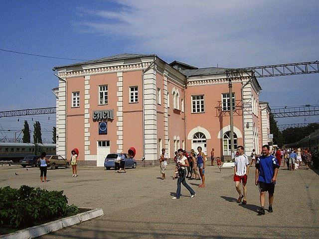 Железнодорожный вокзал города Елец