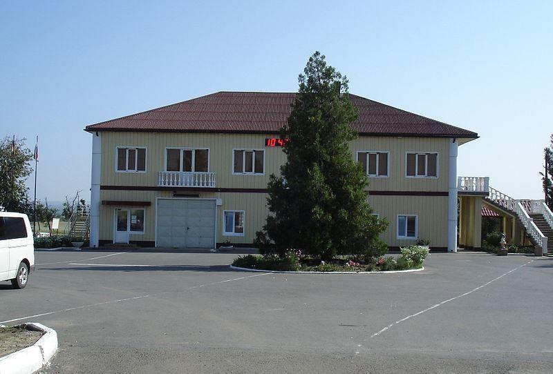 Здание Аэродрома в городе Донецк Россия