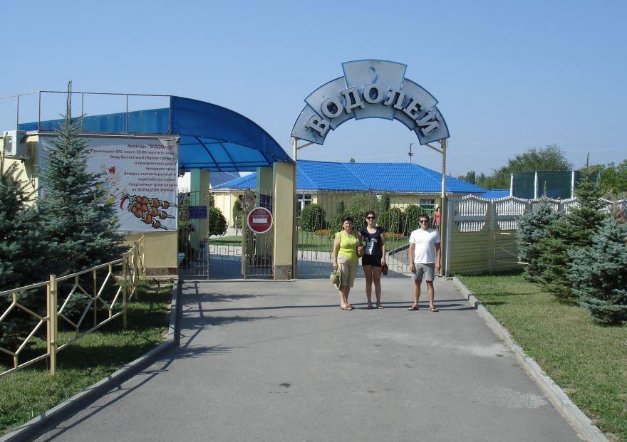 Смотреть фото Аквапарка в городе Донецк Россия