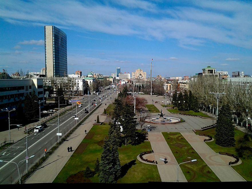 Скачать онлайн бесплатно лучшее фото города Донецк в хорошем качестве