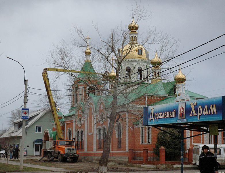 Храм Державной иконы город Донецк Россия