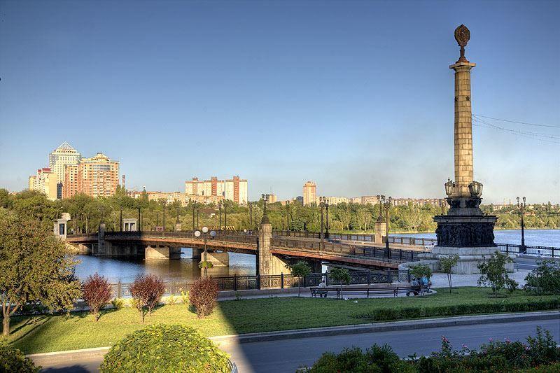 Смотреть лучшее фото города Донецк Россия