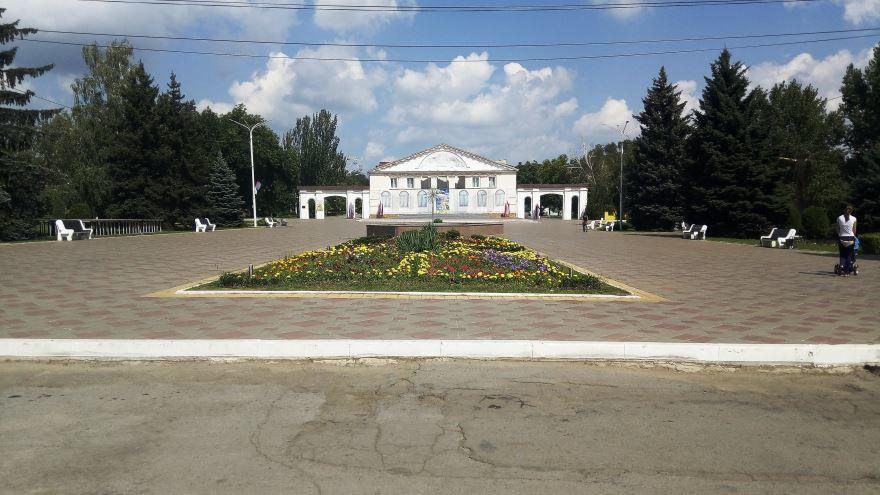 Смотреть красивую площадь Ленина в городе Донецк Россия
